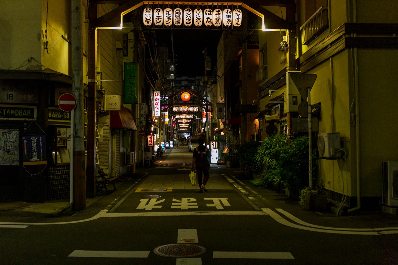 Yokohama Noge Hiroyoshi Kawana