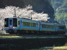 Nakamura Sukumo Line 100327 Nobuyuki Koshi