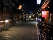 KURASHIKI 20160819 Hiroyoshi Kawana