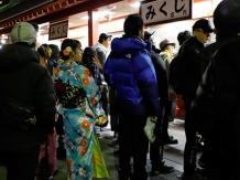 Tokyo Senso ji Omikuji 2018 01 02 Hiroyoshi Kawana