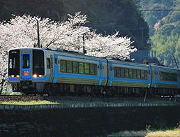 Nakamura & Sukumo Line