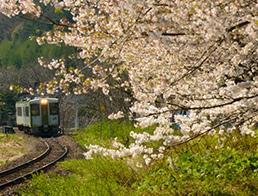 JR Hanawa Line