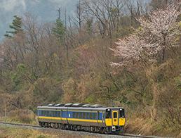 JR Inbi Line