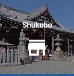 Shukubo