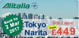 Alitalia Special