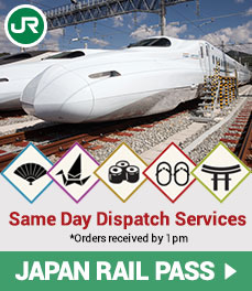 japan_rail_pass