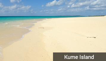 Isola di Kume