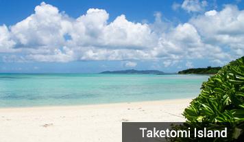 Taketomi Island