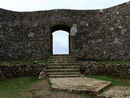 Nakagusuku Castle Ruins , Okinawa