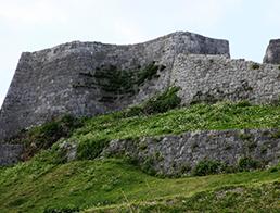 Katsurenjo Castle Ruins , Okinawa