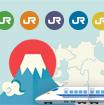 JR Regional Pass