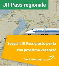 Regional_JR_Pass