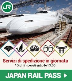 japan_rail_pass