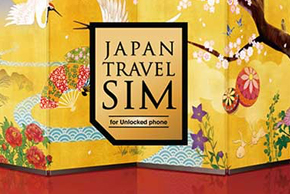 SIM Japan Travel