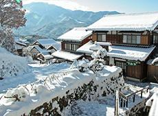 Vacances au coeur du Japon rural