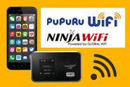 Location de routeur Wi-Fi