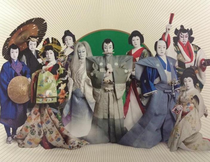 February Kabuki at Hakata-za(Theatre) in Fukuoka !
