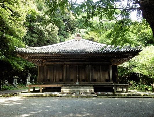 Fukiji, Kunisaki