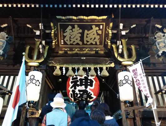 Santuario Kushida