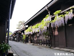 Old Town  (Furui Machinami)