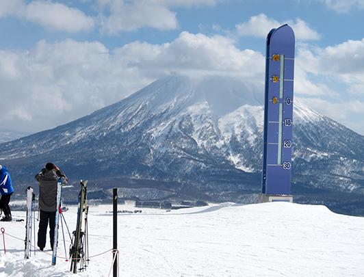 Ski in Niseko, Hokkaido