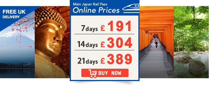 jrpass_latest_price