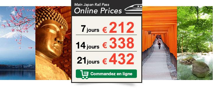 jrpass_latest_price_fr