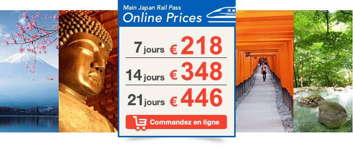 jrpass_latest_price_fr