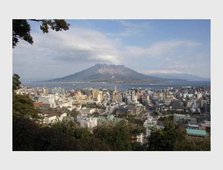 Sakurajima (Kagoshima city)