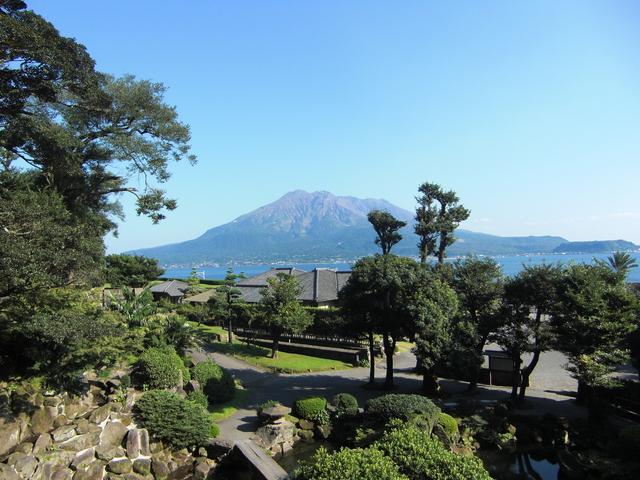Le Jardin Sengan-en