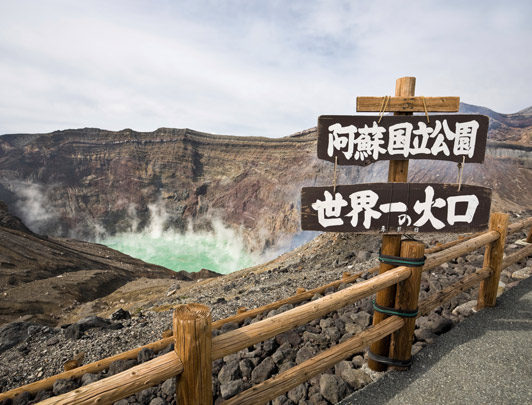 Information on restrictions for the Aso Volcano Crater