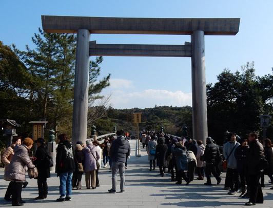 Ise Jingu Grand Shrine