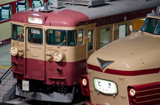 Le Railway Museum