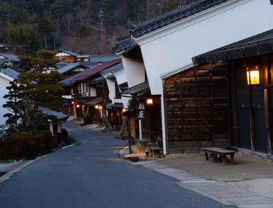 Tsumago juku, Gifu