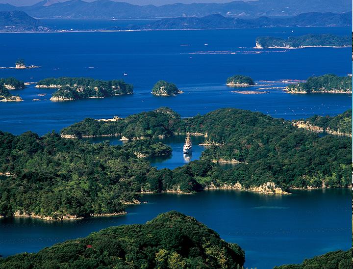 Les îles Kujuku-Shima ,Sasebo