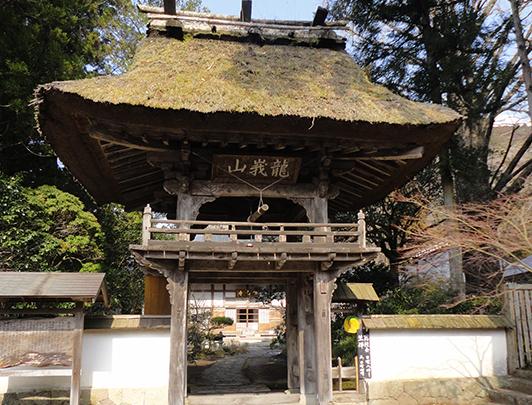 Le  Temple Bussanji