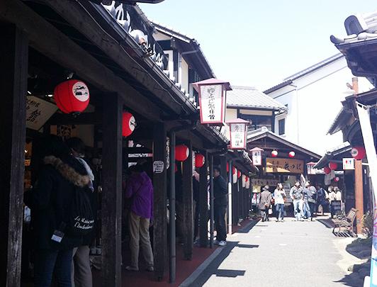 La Rue Yunotsubo