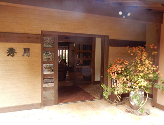shugetsu04
