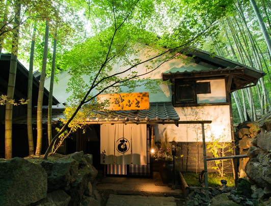 Luxury Ryokan stay in Kurokawa by private transfer