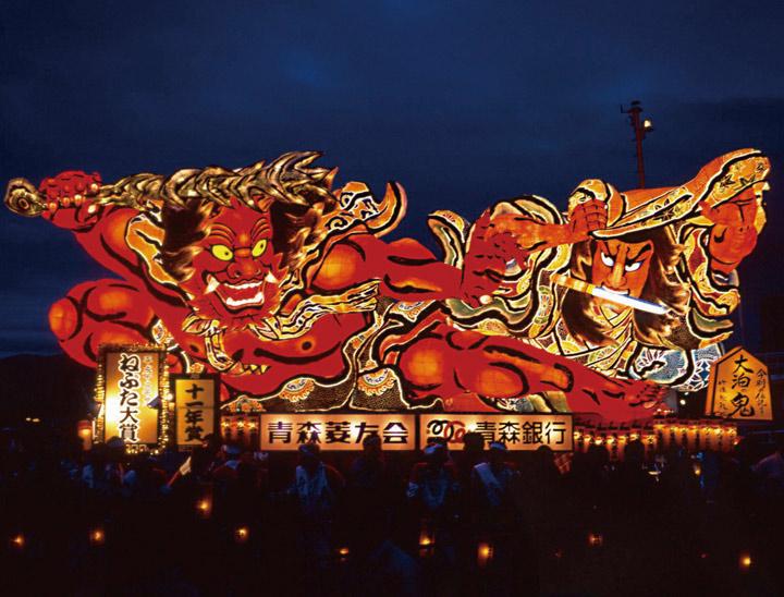 Le  Festival Aonomori Nebuta