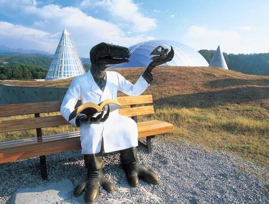 Dinosaur Museum, Fukui