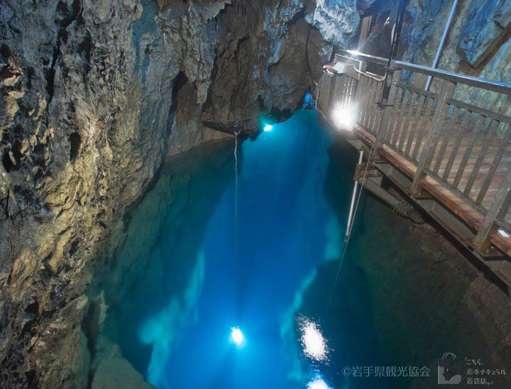 La grotte Ryusendo