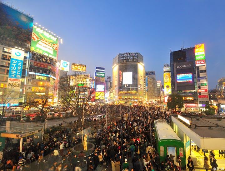 Shibuya/Harajuku/Omotesando
