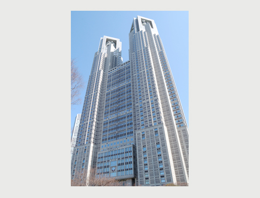 Piattaforme panoramiche del Palazzo del Governo Metropolitano di Tokyo