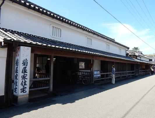 Hagi, Yamaguchi
