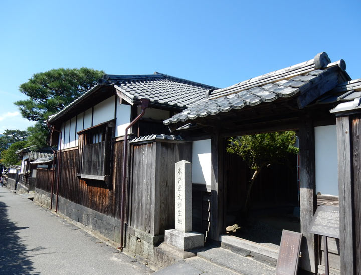 Le Hagi Jokamachi(ville au pied du château)
