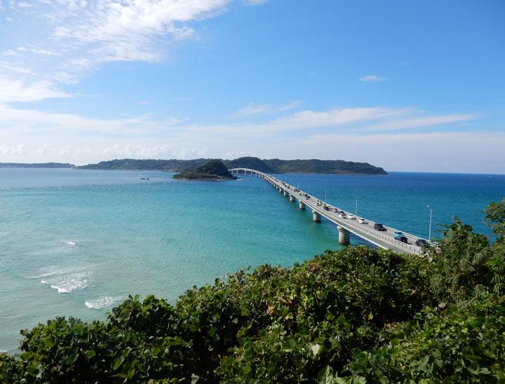 Le Pont Tsunoshima