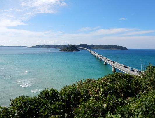 The Japanese Coast: Yamaguchi and Shimane
