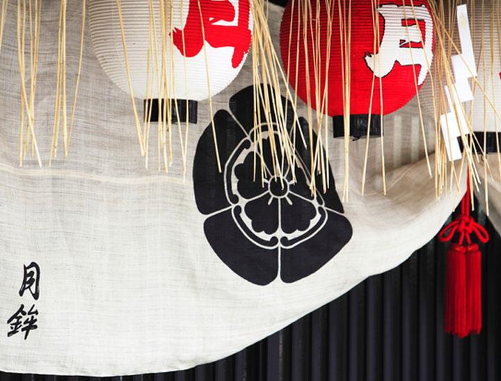 Le Festival Gion