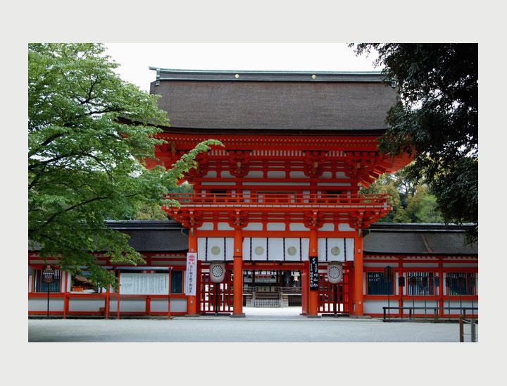 Le Festival Mitarashi